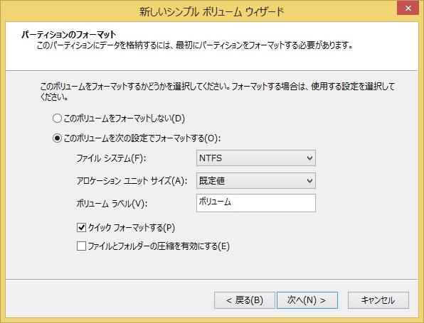 20150721_Lenovo Flex 3_SSD_25