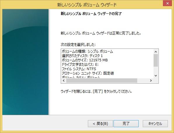 20150721_Lenovo Flex 3_SSD_26