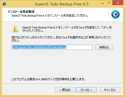 20150721_Lenovo Flex 3_SSD_3
