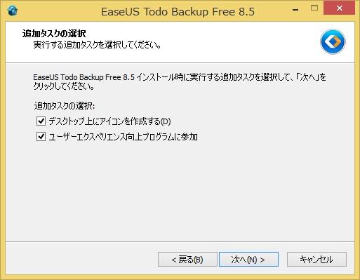 20150721_Lenovo Flex 3_SSD_4
