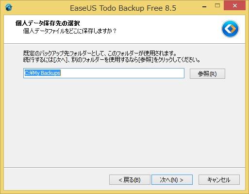 20150721_Lenovo Flex 3_SSD_5