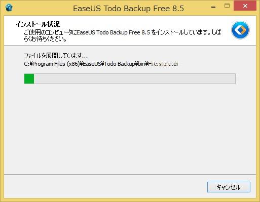 20150721_Lenovo Flex 3_SSD_6