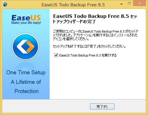 20150721_Lenovo Flex 3_SSD_7