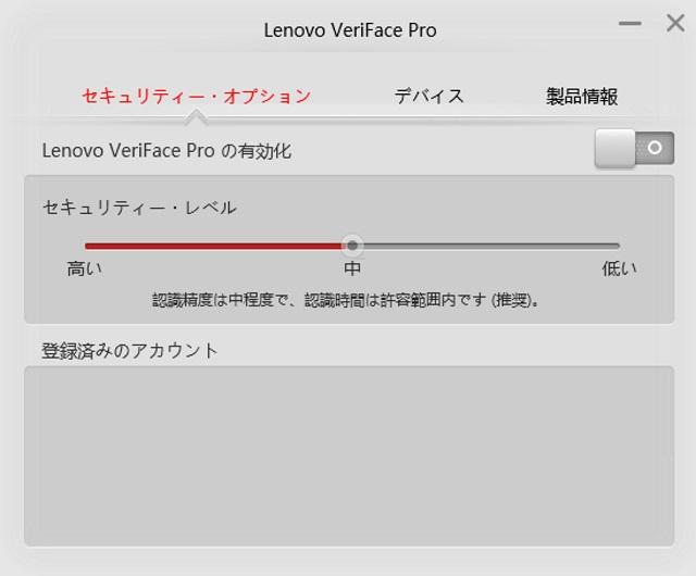 20150725_Lenovo Flex3_review_application_11