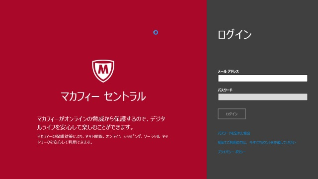 20150725_Lenovo Flex3_review_application_16