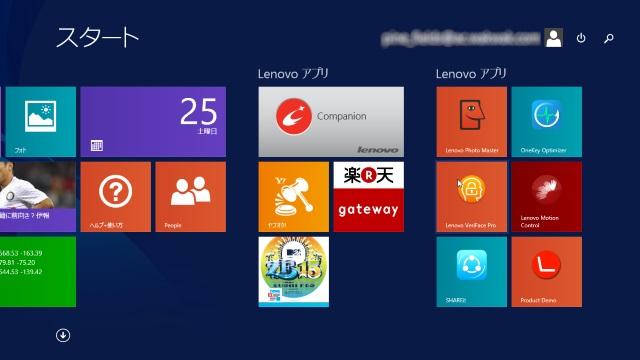 20150725_Lenovo Flex3_review_application_8