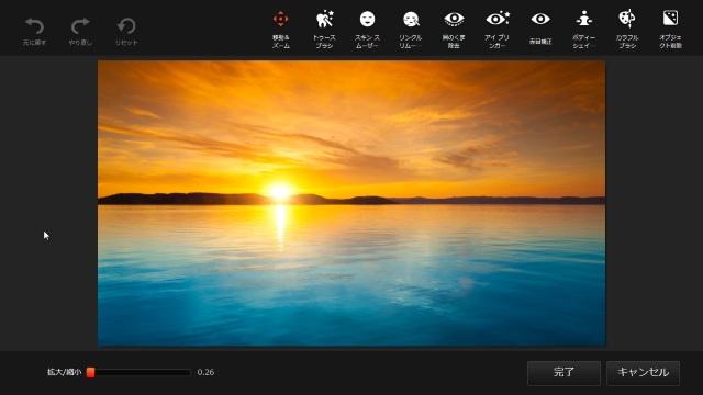 20150725_Lenovo Flex3_review_application_9
