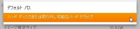 20150726_Lenovo Flex 3_OneKey Recovery_6