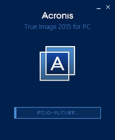 20150728_Lenovo Flex 3_SSD_Acronis_True_Image_3