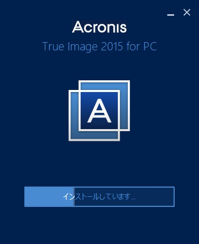 20150728_Lenovo Flex 3_SSD_Acronis_True_Image_4