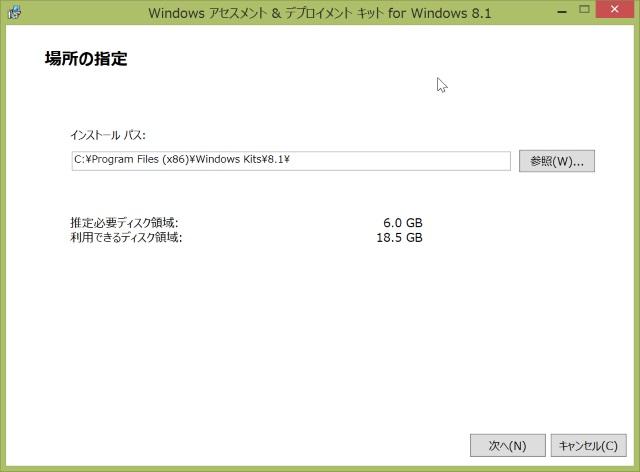 20150823-YOGA Tablet 2(1051F)-Windows10-アップグレード-事前準備_58