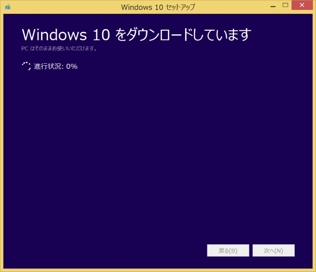 20150803-YOGA Tablet 2(1051F)-Windows10-installmedia_7