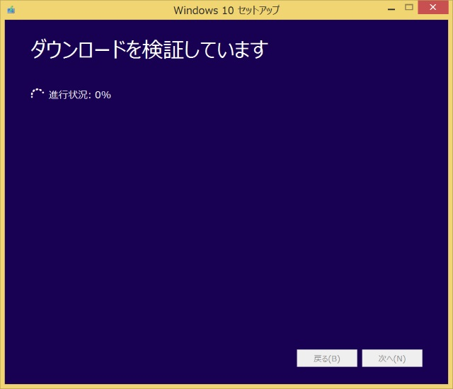 20150803-YOGA Tablet 2(1051F)-Windows10-installmedia_8