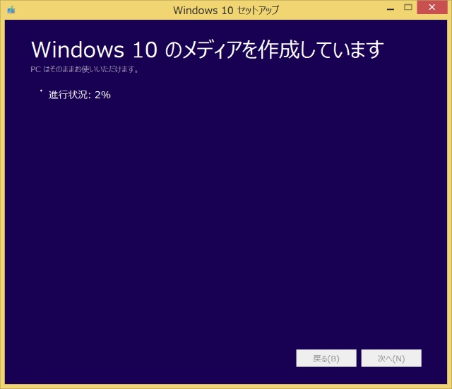 20150803-YOGA Tablet 2(1051F)-Windows10-installmedia_9