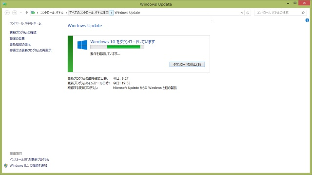 20150815-Windows10-upgrade_4