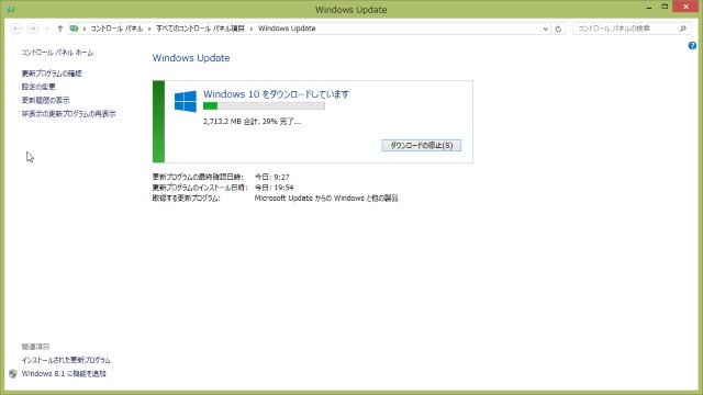 20150815-Windows10-upgrade_5