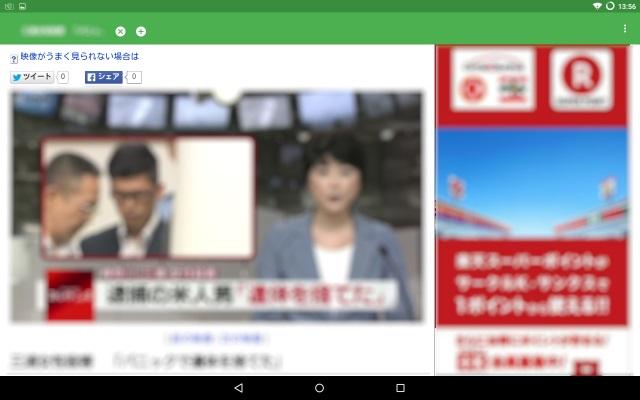20150829-Galaxy Note 10.1(2012)-GT-N8013-lollipop-CM12.1_3