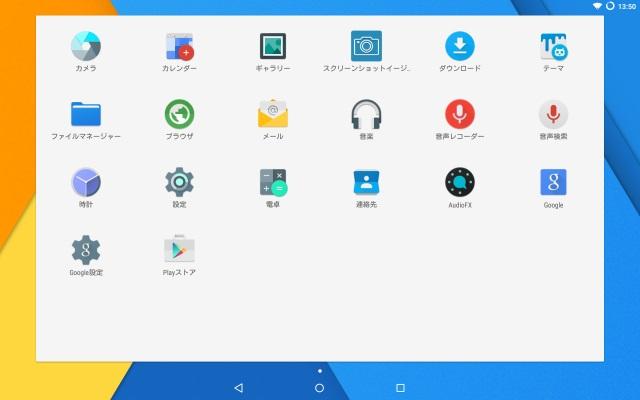 20150829-Galaxy Note 10.1(2012)-GT-N8013-lollipop-CM12.1_4