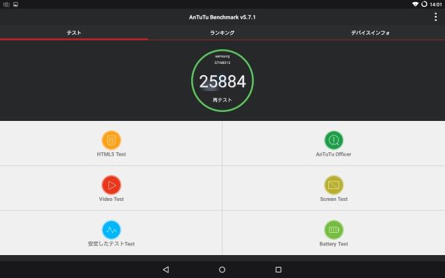 20150829-Galaxy Note 10.1(2012)-GT-N8013-lollipop-CM12.1_5