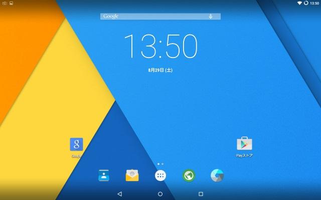 20150829-Galaxy Note 10.1(2012)-GT-N8013-lollipop-CM12.1_6