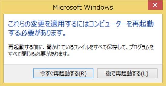 20150802-YOGA Tablet 2(1051F)-Windows10-無償アップグレード_5