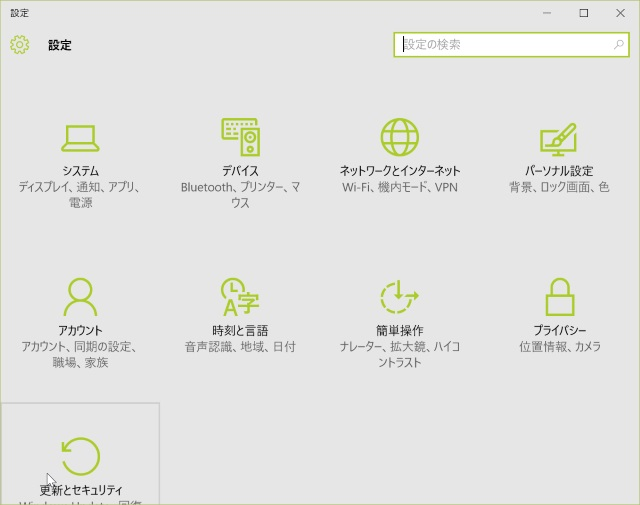 20150825-YOGA Tablet 2(1051F)-Windows10-ダウングレード_2