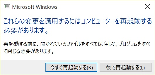 20150824-YOGA Tablet 2(1051F)-Windows10-インストール_11
