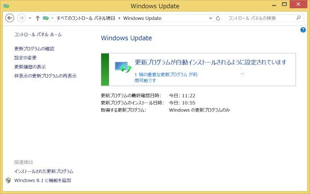 20150802-YOGA Tablet 2(1051F)-Windows10-無償アップグレード_2
