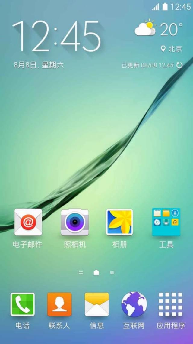 20150822-Galaxy Note 3-SC-01F-lollipop-カスタムROM-Darklord S6 3.0_6