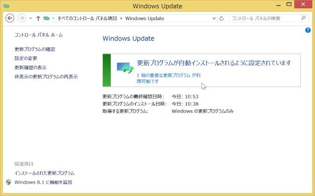 20150802-YOGA Tablet 2(1051F)-Windows10-無償アップグレード_7