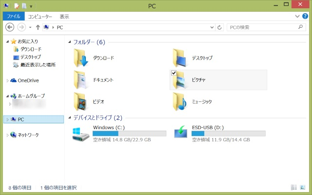 20150824-YOGA Tablet 2(1051F)-Windows10-インストール_1