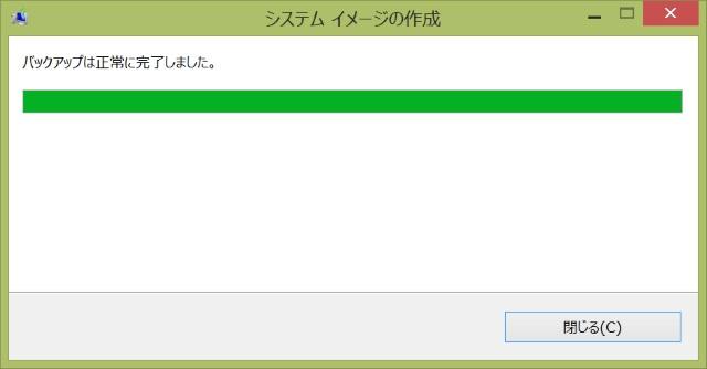 20150823-YOGA Tablet 2(1051F)-Windows10-アップグレード-事前準備_19