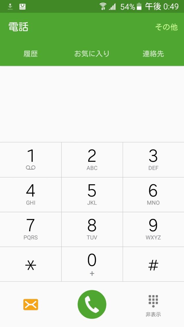20150822-Galaxy Note 3-SC-01F-lollipop-カスタムROM-Darklord S6 3.0_3