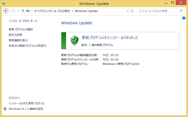 20150802-YOGA Tablet 2(1051F)-Windows10-無償アップグレード_9