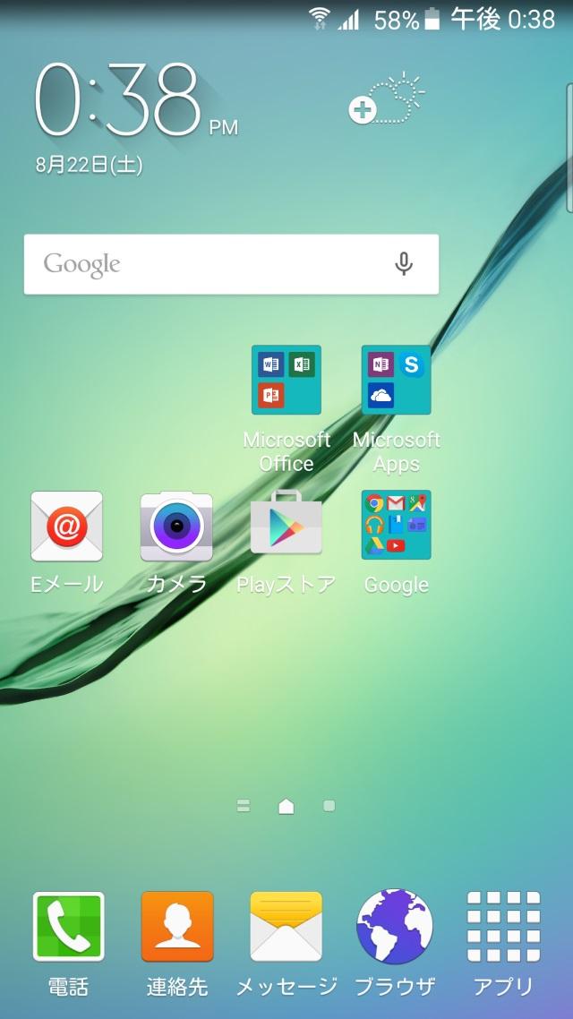 20150822-Galaxy Note 3-SC-01F-lollipop-カスタムROM-Darklord S6 3.0_7