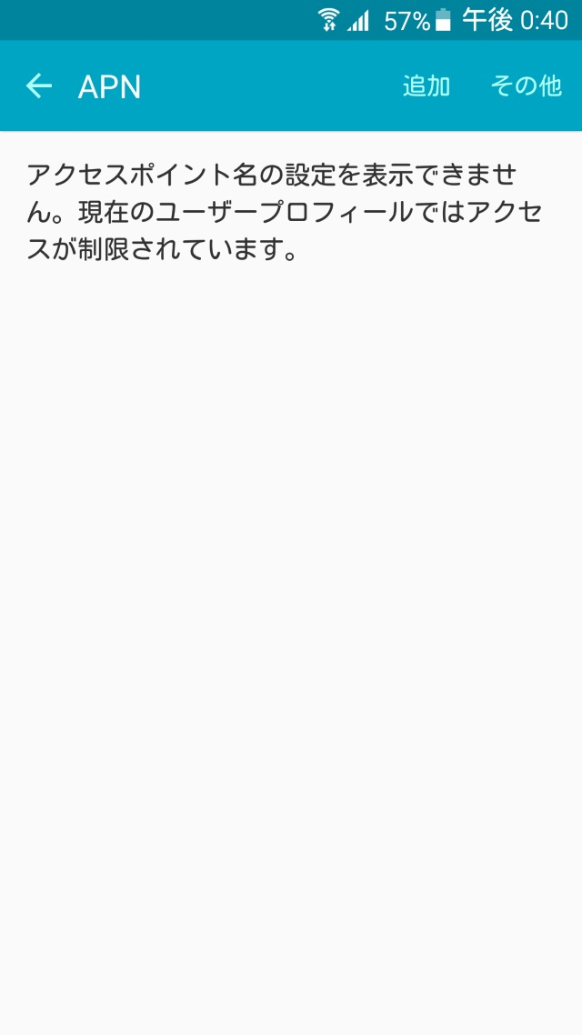 20150822-Galaxy Note 3-SC-01F-lollipop-カスタムROM-Darklord S6 3.0_8
