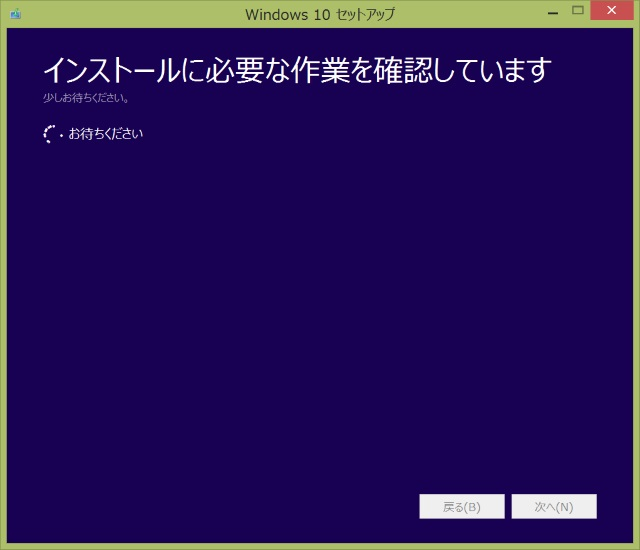 20150824-YOGA Tablet 2(1051F)-Windows10-インストール_6