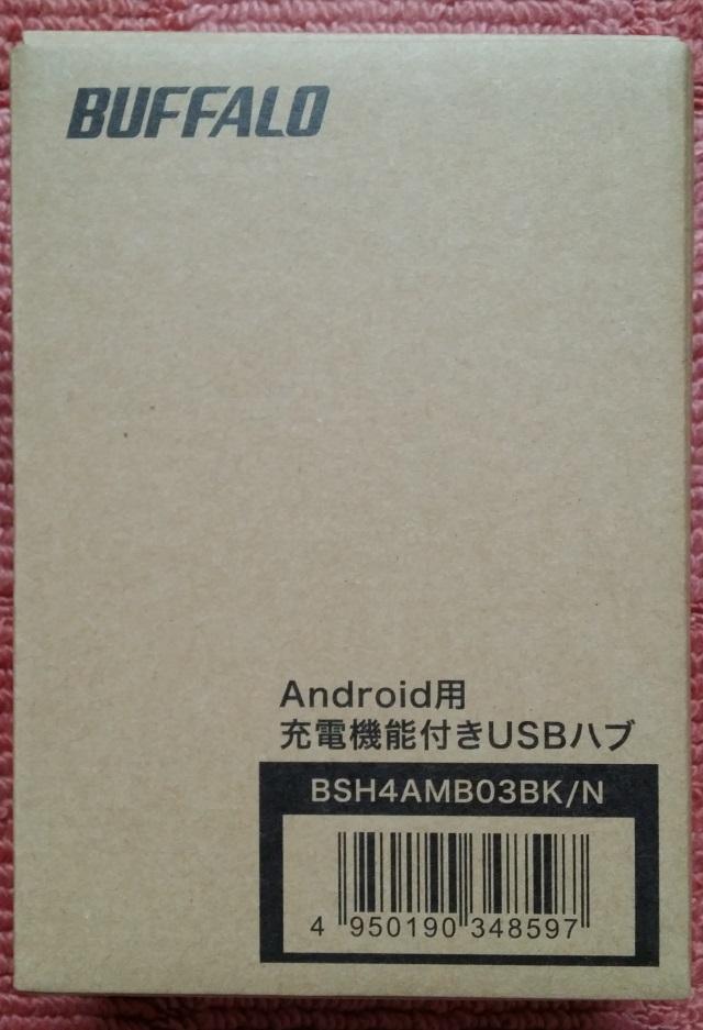 20150811_YOGA Tablet 2(1051F)-BSH4AMB03-給電_1