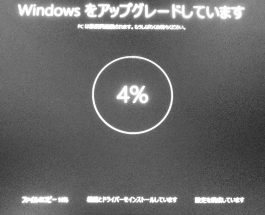20150824-YOGA Tablet 2(1051F)-Windows10-インストール_9