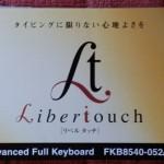 20150926-富士通 Libertouch Black(FKB-8540-052)_1