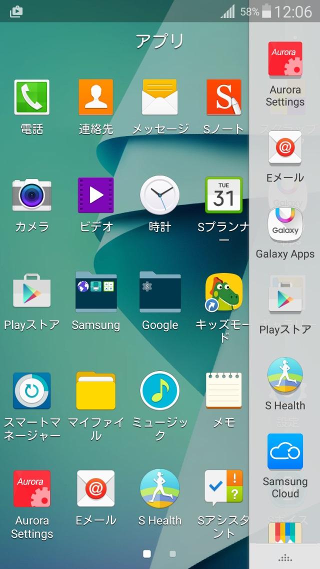 20151025-Galaxy Note 3(SC-01F)-ロリポップ-カスタムROM-AURORA_3