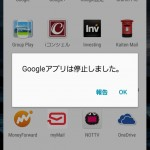20151008-Galaxy Note 3(SC-01F)-lollipop-公式版_1