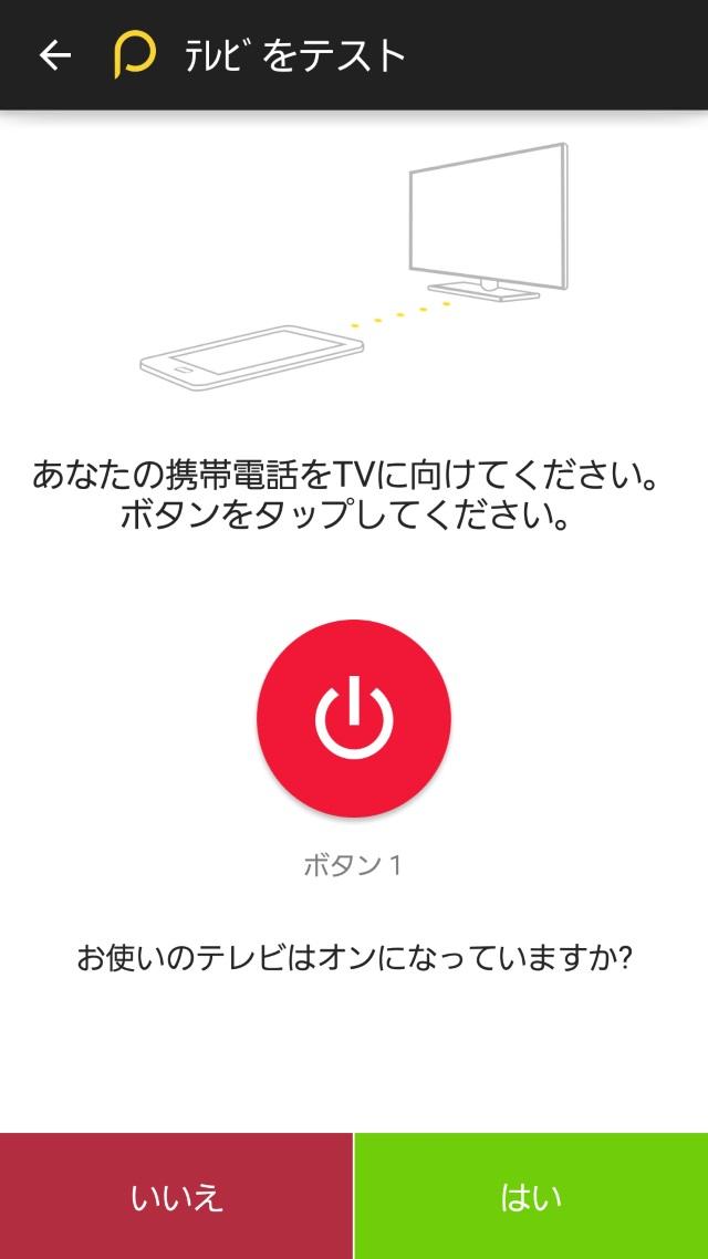 20151008-Galaxy Note 3(SC-01F)-lollipop-公式版_3