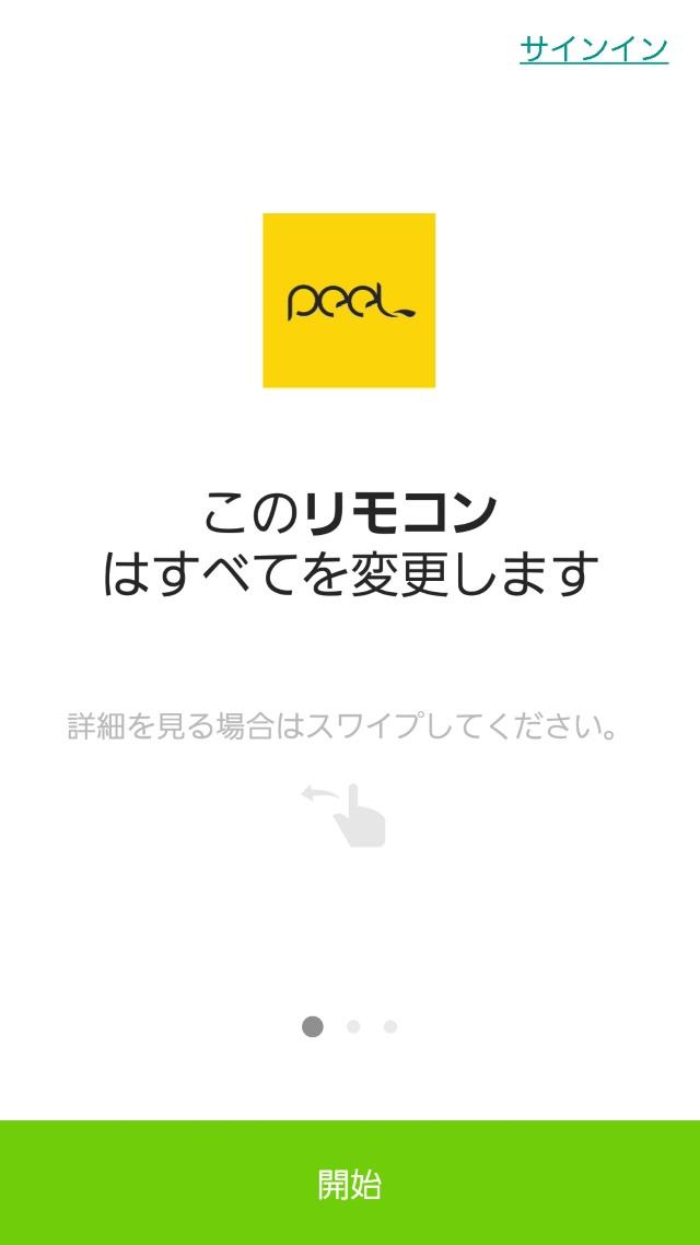 20151008-Galaxy Note 3(SC-01F)-lollipop-公式版_4