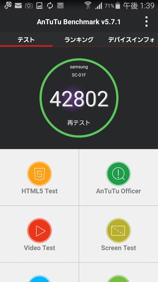 20151008-Galaxy Note 3(SC-01F)-lollipop-公式版_5