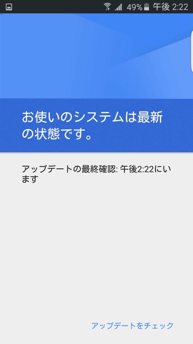 20151019-Galaxy Note3(SC-01F)-カスタムROM-DarkLord N5_3