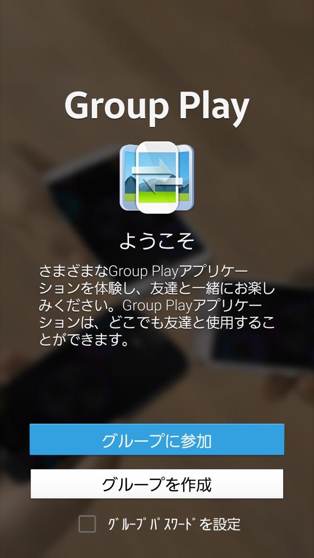 20151008-Galaxy Note 3(SC-01F)-lollipop-公式版_2