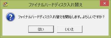 20151130-G50(59425986)-SSD換装-メモリ増設_2