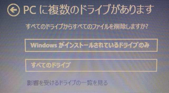 20151130-G50(59425986)-SSD換装-メモリ増設_21