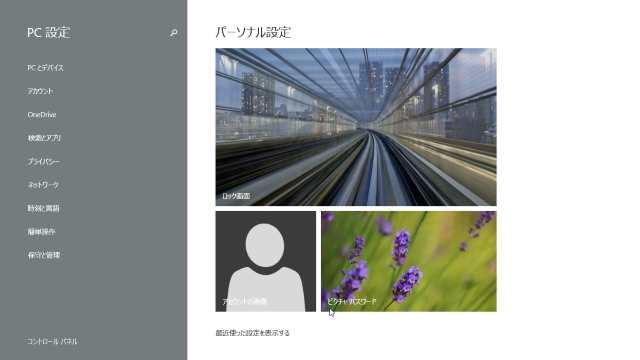 20151130-G50(59425986)-SSD換装-メモリ増設_17